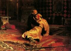 Репин И. Е. Иван Грозный и сын его Иван 16 ноября 1581 года