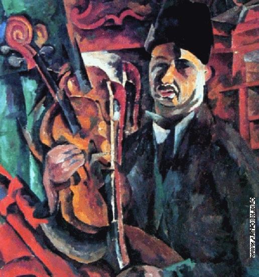 Лентулов А. В. Автопортрет со скрипкой