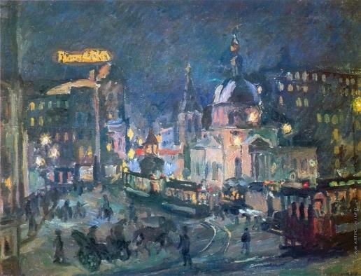 Лентулов А. В. Страстная площадь ночью