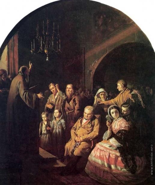 Перов В. Г. Проповедь на селе