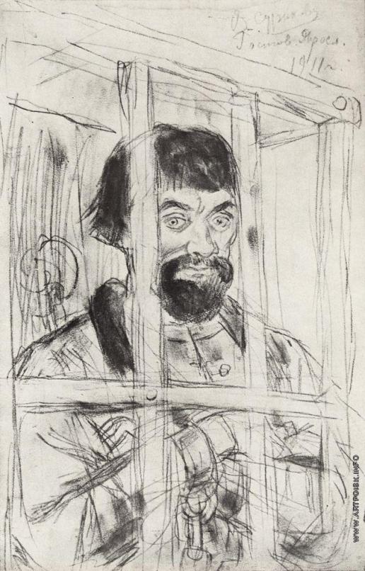 Суриков В. И. Пугачев в плену