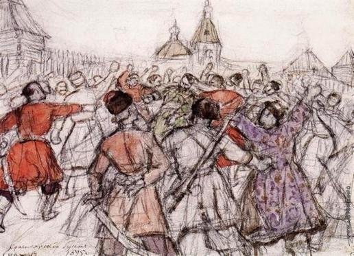 Суриков В. И. Красноярский бунт 1695 года