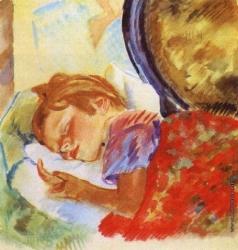 Тырса Н. А. Портрет девочки (Спящая девочка)