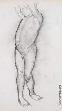 Тырса Н. А. Мальчик с поднятыми руками