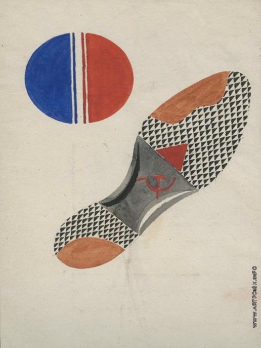 Тырса Н. А. Обувь и мяч