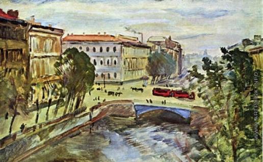 Тырса Н. А. Мойка у синего моста