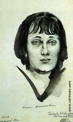 Тырса Н. А. Анна Ахматова