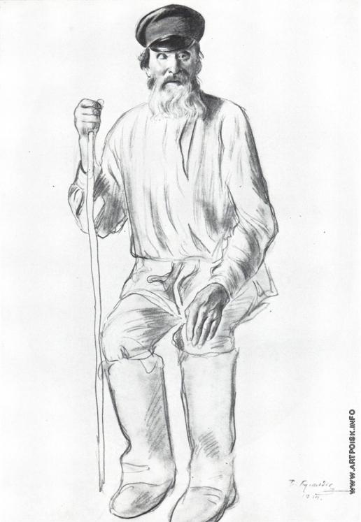Кустодиев Б. М. Портрет крестьянина Павла Федосеевича