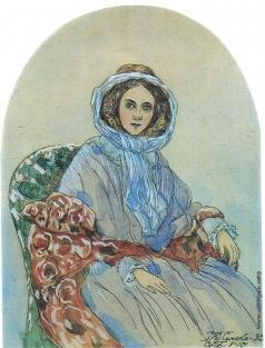 Сомов К. А. Портрет дамы