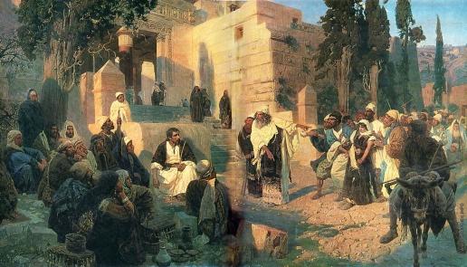 Поленов В. Д. Христос и грешница