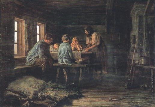 Максимов В. М. Бедный ужин