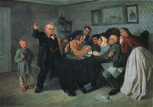 Трутовский К. А. Помещики-политики