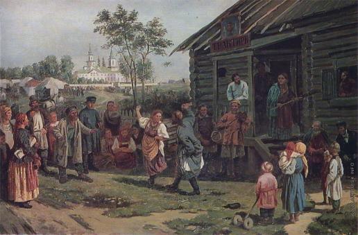 Прянишников И. М. Сельский праздник