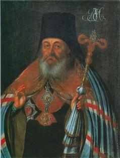 Васильев М. А. Портрет иркутского епископа Вениамина