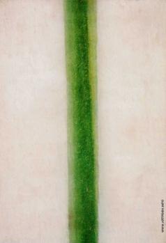 Розанова О. В. Зеленая полоса
