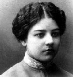 Розанова О. В.