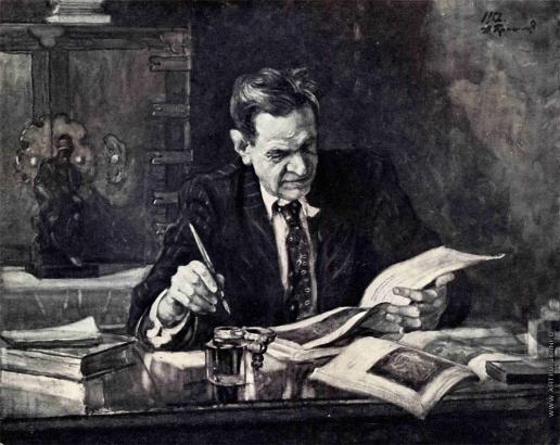 Герасимов А. М. Портрет Н.Г. Машковцева
