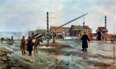 Касаткин Н. А. У шлагбаума
