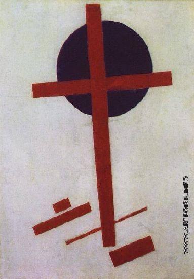 Малевич К. С. Супрематизм