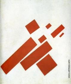 Малевич К. С. Супрематизм (с восемью прямоугольниками)
