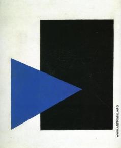 Малевич К. С. Супрематизм с синим треугольником и черным треугольником