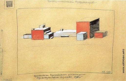 Малевич К. С. Таблица №3. Пространственный супрематизм