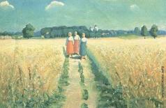 Малевич К. С. Три женщины на дороге