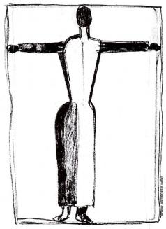 Малевич К. С. Фигура в виде креста с поднятыми руками