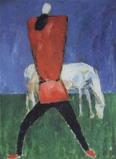 Малевич К. С. Человек с лошадью