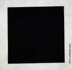 Малевич К. С. Черный квадрат