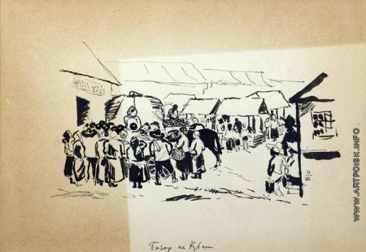 Бехтеев В. Г. Базар на Кубани