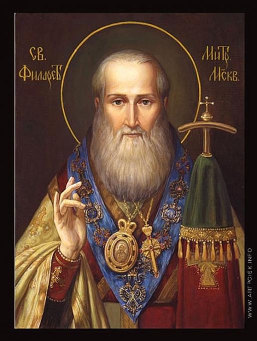 Киселев К. В. Икона Святителя Филарета Митрополита Крутицкого и Коломенского