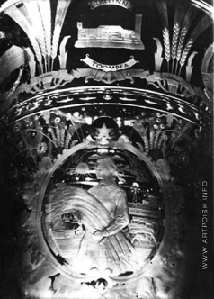 Лехт Ф. К. Кубок в подарок И.В. Сталину к его 70-летию