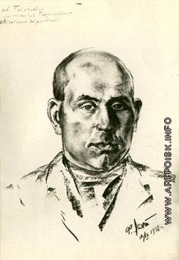 Лехт Ф. К. Председатель Березниковского Госстройкома строителей тов. Бацкалевич