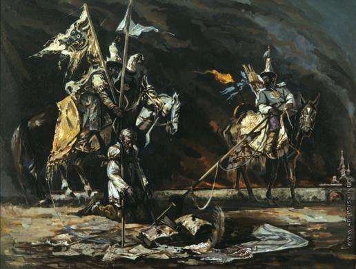 Козорезенко П. П. «За веру». Левая часть триптиха «Русь ушедшая»