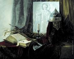 Козорезенко П. П. Натюрморт «Поле Куликово»