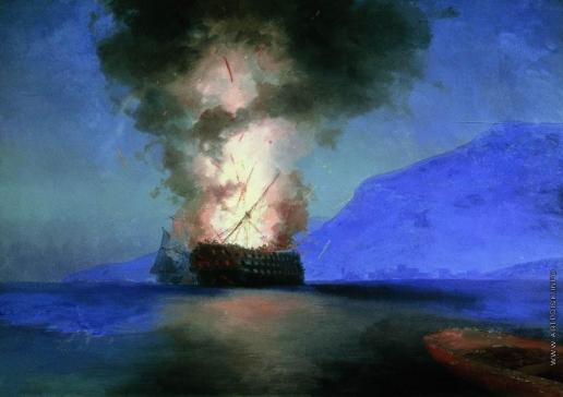 Айвазовский И. К. Взрыв корабля