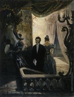 Козорезенко П. П. Пушкин и Натали