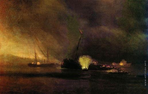 Айвазовский И. К. Взрыв трехмачтового парохода в Сулине 27 сентября 1877 года