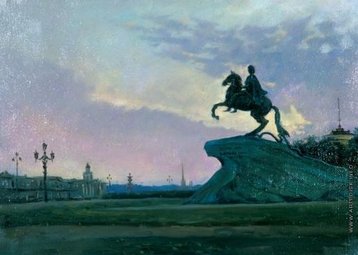 Козорезенко П. П. Медный всадник. Санкт-Петербург