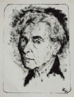 Бубнова Варвара Дмитриевна