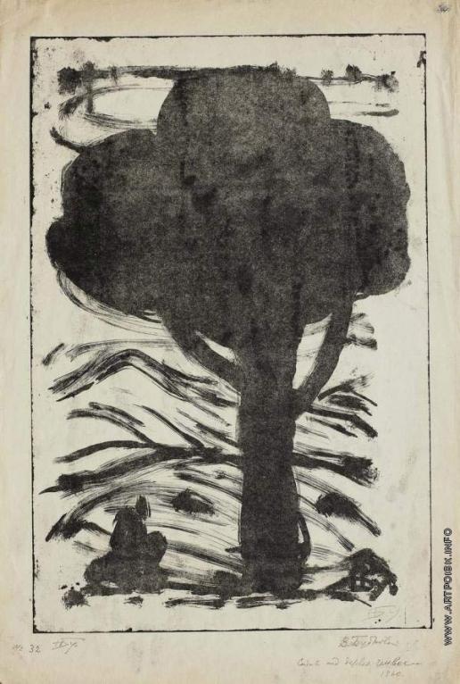 Бубнова В. Д. Сидит под деревом человек