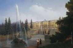 Айвазовский И. К. Вид на Большой Каскад и Большой Петергофский дворец