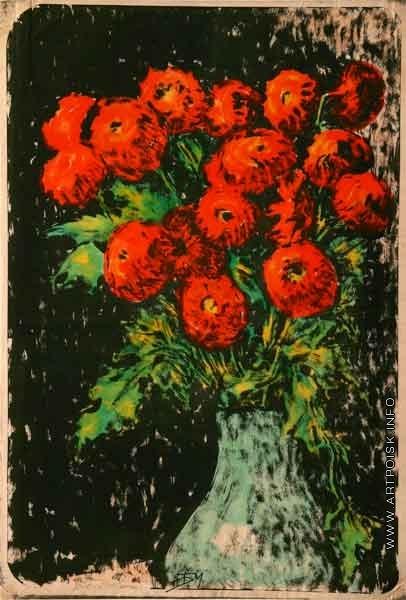 Бубнова В. Д. Цветы в вазе