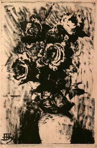 Бубнова В. Д. Розы в белой вазе