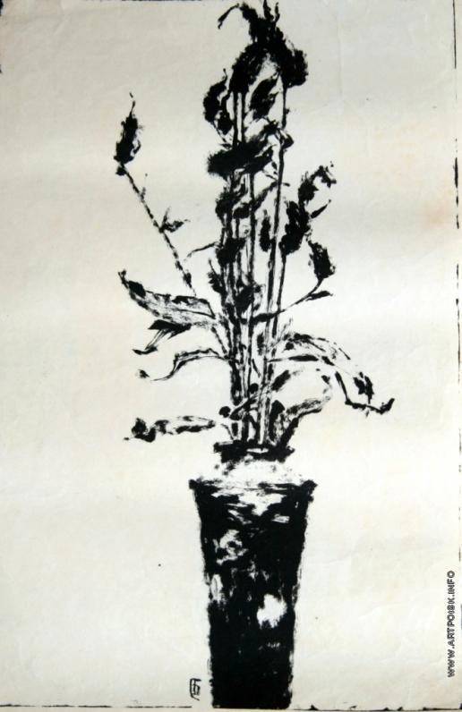 Бубнова В. Д. Ваза с цветами
