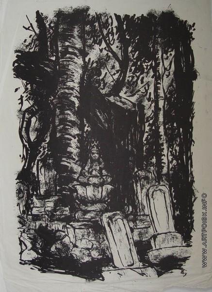 Бубнова В. Д. Японское кладбище