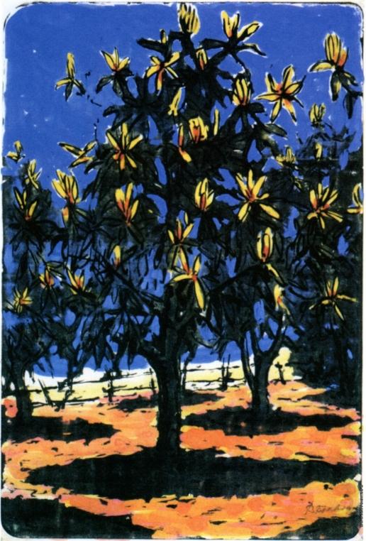 Бубнова В. Д. Дерево в цвету