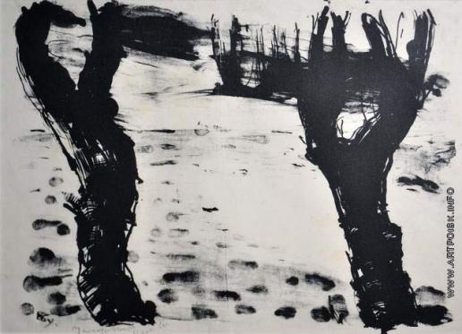 Бубнова В. Д. Два дерева