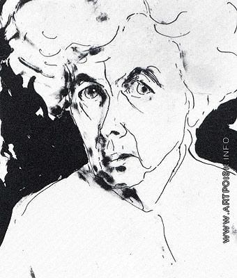 Бубнова В. Д. Портрет